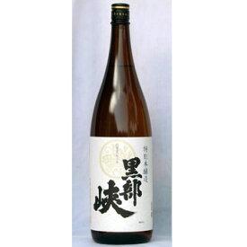 林酒造場:黒部峡 特別本醸造(1800ml)