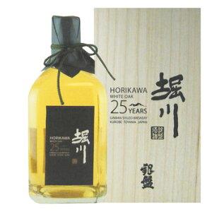 銀盤酒造:「堀川 25年貯蔵 720ml(黒) 桐箱入」芳醇な香りの味わい深いお酒。