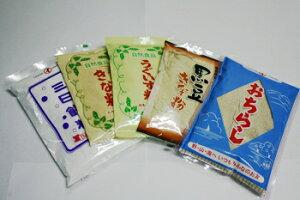 今川雑穀店「今川製 自然食品 粉5点セット」 きな粉・うぐいす粉・黒豆きな粉・おちらし・三日餅粉