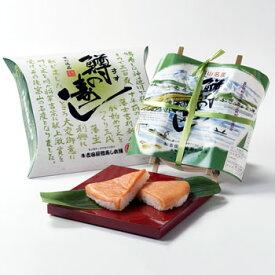 吉田屋の富山名物ますのすし「鱒の寿し一重」伝統の味(夏季はクール冷蔵便)