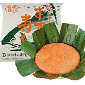 味の笹義 ますの寿し一段 富山名物(夏季はクール冷蔵便)