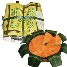 千歳 鱒寿し(ますのすし) 1段 富山名物(夏季はクール冷蔵便)