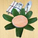 青山総本舗:風土に育まれた富山を代表する食文化「ますずし 一段」(夏季はクール冷蔵便)
