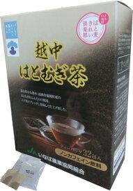JAいなば「越中はとむぎ茶 ティーバッグ 4g×32包入×3セット(保存袋付き)」 富山県産ハトムギ使用