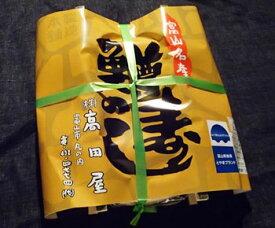 高田屋:鱒と米のうまみ・絶妙のバランスをご賞味下さい「ますの寿し 二重」(夏季はクール冷蔵便)