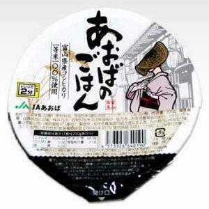 JAあおば:パックごはん 富山県産1等米コシヒカリ100%使用 200g×12個(白米)×2ケース