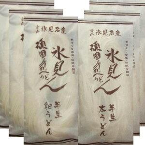 かなや麺業:受注生産の天日干し「半生氷見うどん(細麺3袋/太麺3袋)」 12人前