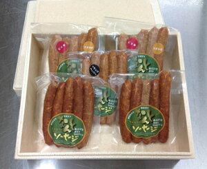 なんとポーク「なんとソーセージ詰め合わせ 3000C」(クール冷蔵便)南砺市産豚肉使用 富山の肉を富山で加工