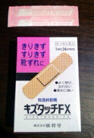 富山のくすり:ウレタンタイプの絆創膏「キズタッチFX(24枚入)」第3類医薬品(代金引換はご利用できません)