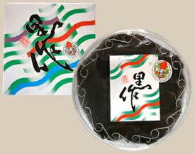 「いかの黒作り 450g」富山湾の新鮮な海の幸:京吉(クール冷凍便)