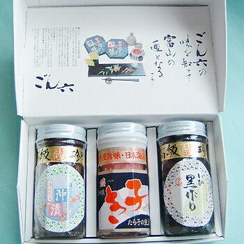ごん六水産:富山名産の極み「珍味(たら子の塩辛き子・いかの黒作り・ホタルイカ)長瓶3本セット」