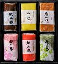 女傳かまぼこ「古志の香詰合せ 6395」 伝承の味 富山の蒲鉾