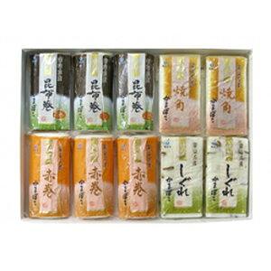 梅かま「特製」 10本入/富山のかまぼこ 細工蒲鉾(かまぼこ)、風味豊かな伝統の味