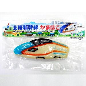 梅かま:JR西日本W7系「北陸新幹線かまぼこ2個セット」(化粧箱無し)クール冷蔵便