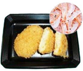 石田:富山のうまいもん「白えびコロッケ 70g 5個×2パック」クール冷凍便