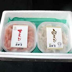 奥田屋:紅白えび お刺身・海鮮丼セット ギフト箱入(甘えび&白えび)クール冷凍便