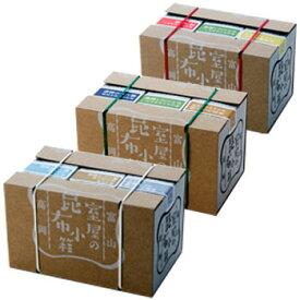 室屋の昆布小箱3点セット×2(富山の幸KO-A/富山の食卓の定番KO-B/昔ながらのおやつKO-C)