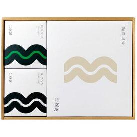 室屋:富山の昆布「あいの風ギフト KT-30」