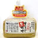 山元醸造「十五割 甘こうじ生味噌 750g×6個」 米こうじの甘みが特徴の生みそ