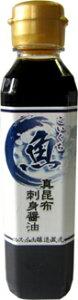 マスイチ醸造:立山杉木樽仕込み「真昆布刺身醤油 濃口 200ml×12本」