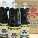 中六醤油「甘口醤油 ハンディボトル1.8L 6本箱入」 富山のご当地醤油