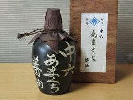 中六醤油「甘口醤油 2合徳利 360ml×2本セット」 富山のご当地醤油