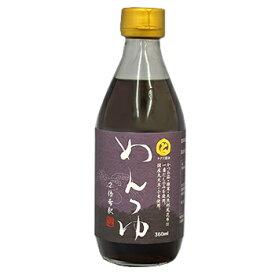 トナミ醤油:国産原料使用 一番だしめんつゆ  ビン 360ml(2本セット)