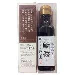 片口屋:富山湾の恵みを凝縮した、日本初のブリ魚醤「氷見寒ブリ鰤醤×2本」