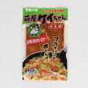 萩原チキンセンター「萩屋ケイちゃん みそ味 250g×10袋入」:飛騨の郷土料理(クール冷凍便)