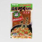 萩原チキンセンター「萩屋ケイちゃんみそ味250g×10袋入」:飛騨の郷土料理