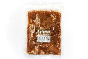 みやざきサンミート季穣:きじょん山豚の生姜焼き 130g×4(クール冷凍便)