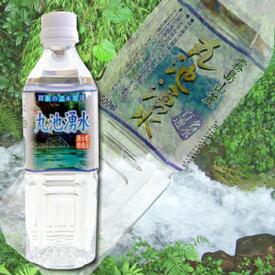 日本名水百選 おいしい天然水「霧島山麓 丸池湧水 500ml×24本」