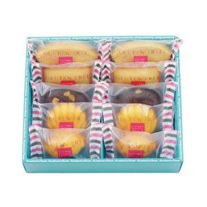 ヌベール「からだに微笑みグルテンフリースイーツ 5種の焼菓子詰合せ(10個入)」米粉で作ったお菓子たち
