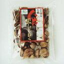 遠赤青汁:熟成発酵「遠赤愛媛八片黒にんにく 皮付きバラ300g」