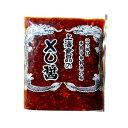 上海食品:「XO醤(エックスオージャン)4個 クール冷凍便」回鍋肉、炒め物、和え物料理等に便利です!