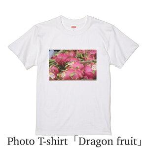 デザイン Tシャツ 「ドラゴンフルーツ」 メンズ  ホワイト 綿100% グラフィックT フォトT フルーツ 果物 南国 リゾート オシャレ プレゼント 大きいサイズ ビッグTシャツ 【受注生産】 【ラッ