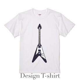 デザイン Tシャツ 「フライングV」Vol.2 メンズ ホワイト 綿100% グラフィックT フォトT ギター 楽器 エレキ オシャレ プレゼント 大きいサイズ ビッグTシャツ 【受注生産】 【ラッキーシール対応】
