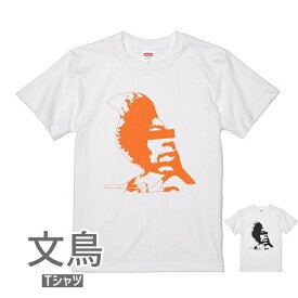 文鳥 Tシャツ JSアフロマン メンズ ホワイト243 小鳥 鳥 鳥好き 雑貨 デザイン イラスト アニマル かわいい グッズ ぶんちょう buncho プレゼント ギフト 白 桜 シルバー シナモン クリーム ロック バンドT 大きいサイズ ビッグT