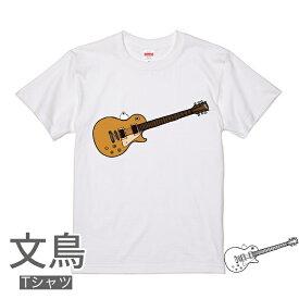 楽天市場エレキギター レスポールメンズファッションの通販