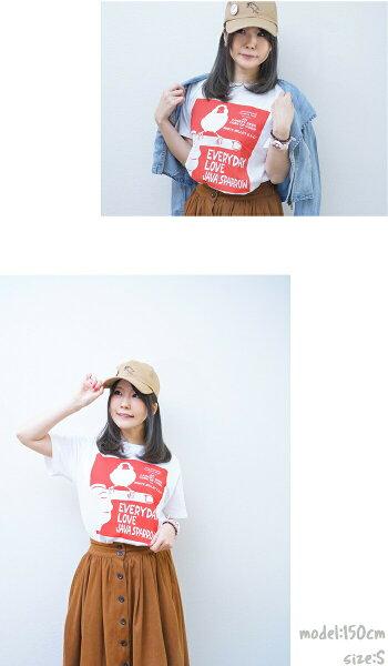 文鳥Tシャツ#1「ウッドストック文鳥」メンズ綿100%全3色