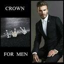 男女兼用 王冠 ブローチ