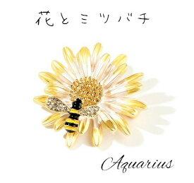 花 と ミツバチ ブローチ★ギフト ポーチ付き★