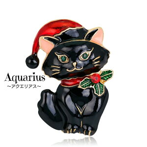 クリスマス サンタ帽 猫 ブローチ (黒猫★ティファニーブルーのギフトポーチ付き★