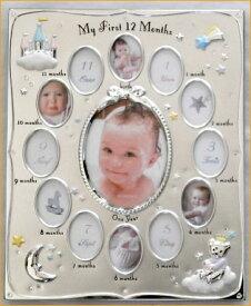 フォトフレーム イヤーフレーム 写真立て メモリアルグッズ フォトアルバム 記念写真 12ヶ月のフレーム 出産祝い ギフト ベビー用品
