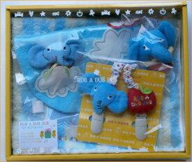 タオル製ベビー服 ギフトセット ラブアダブダブ ベビーギフト 詰め合わせ ベビースタイ タオル おもちゃや 出産祝い 贈り物