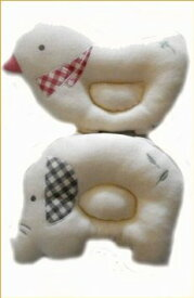 授乳枕 ベビー枕 抱っこ枕 腕枕 ドーナツ枕 オーガニックコットン製 動物さん枕 ベビー雑貨 日本製 ビセラのベビー用品 出産祝い ギフト