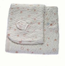 おくるみ アフガン タオル製 日本製 出産祝い ギフト ベビーフード付きバスタオル オーガニックコットン 新生児 ギフト ベビー服