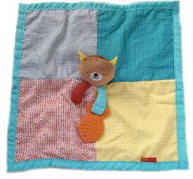 おやすみ毛布 お寝ね毛布 スキップホップ 抱っこ毛布 おねんね毛布 タオル 歯固め 布おもちゃ ぬいぐるみ 出産祝い ギフト