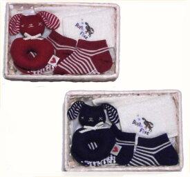 ギフトセット 日本製 赤紺ベビー服 ソックス にぎにぎ ビセラ 詰め合わせ 出産祝い ギフト