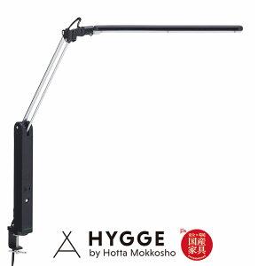 テーブルランプ ライト LEDライト デスクライト クランプ 学習机 おしゃれ LED 照明 卓上ライト デスクスタンド クランプ式 『C-3652C BK(ブラック)』 日本製学習机 学習椅子 国産家具の堀